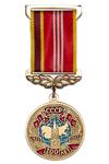 Медаль на вертикальной колодке «В ознаменование 100-летия со дня образования СССР» с бл. удостоверения