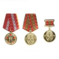 Комплект медалей «Автомобильные войска России»