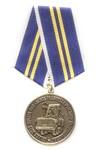 Медаль «50 лет заводу радиотехнического оборудования» с бланком удостоверения
