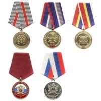 Комплект медалей «УИС России»