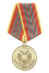 Медаль  «За отличие в военной службе» 3 степени, ФСО России