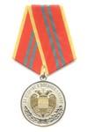 Медаль  «За отличие в военной службе» 2 степени, ФСО России