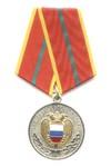 Медаль  «За отличие в военной службе» I степени, ФСО России