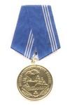 Медаль «ВМФ России. Родина, мужество, честь, слава» с бланком удостоверения