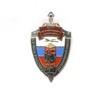 Знак «15 лет КПП «Екатеринбург» ПУ ФСБ РФ по Челябинской области»