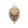 Знак «90 лет ВКР ФСБ России»