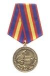 Медаль «85 лет Патрульно-постовой службе милиции МВД России» с бланком удостоверения
