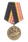 Медаль «Подводные силы ВМФ России» с бланком удостоверения