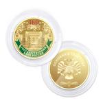 Медаль в капсуле «160 лет Государственному банку России»
