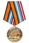 Медаль «290 лет Тихоокеанскому флоту» с бланком удостоверения