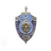 Знак «90 лет ВЧК-КГБ-КНБ»