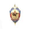 Знак «Спецназ МО РФ»