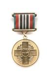 Медаль «В память о ликвидации катастрофы на ЧАЭС. 1986 - 2011»