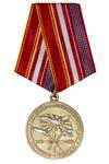 Памятная медаль «100 лет со дня основания Военно-воздушной инженерной академии им. Жуковского»