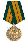 Медаль «За работу в агропромышленном комплексе» с бланком удостоверения