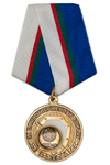 Медаль «За самоотверженную борьбу с коронавирусом» с бланком удостоверения