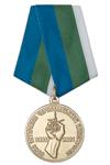 Медаль «Союз ветеранов Чернобыльской катастрофы. 35 лет ликвидации» с бланком удостоверения