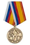 Медаль «20 лет 7 отряду ФПС ГПС по ЯНАО»