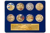 Коллекция медалей «Юбилеи ВМФ России» 8 шт.