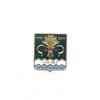 Знак «230 лет г. Мамадыш»