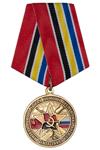 Медаль «За оказание интернациональной помощи Республике Ангола» с бланком удостоверения