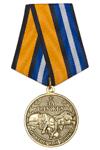 Медаль «За службу в инженерных войсках» с бланком удостоверения