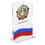 Награда из акрилового стекла, с индивидуальным дизайном