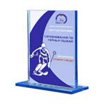 Награда из стекла, с индивидуальным дизайном (вариант 1)