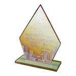 Награда из стекла, с индивидуальным дизайном (вариант 2)