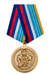 Медаль «85 лет оперативным подразделениям УФСИН по Республике Тыва» с бланком удостоверения