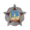 Орден-миниатюра «Победа»