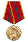 Медаль «30 лет выпуска БВТККУ им. К. А. Мерецкова (Моховая Падь)»