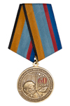 Медаль «60 лет Центру дальней космической связи. Евпатория» с бланком удостоверения