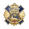 Знак двухуровневый «115 лет подводному флоту»