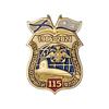 Фрачный знак «115 лет подводному флоту» (винт)