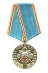Медаль «Ветеран ГАИ-ГИБДД МВД России»