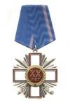 Знак «За заслуги. 20 лет Адлеровскому казачеству»