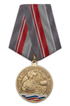 Медаль «За многолетний добросовестный труд в металлургической отрасли» с бланком удостоверения