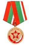 Медаль «В память о службе. Северная Группа Войск» с бланком удостоверения