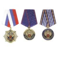 Комплект медалей «ФСКН России»