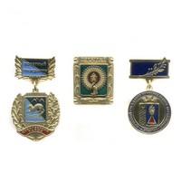 Комплект знаков «Почетный гражданин»