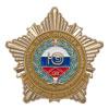 Знак почёта Национального Совета Заслуженных юристов