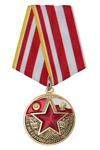 Медаль «75 лет Северной группе войск» с бланком удостоверения