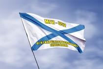 Удостоверение к награде Андреевский флаг МГК-352