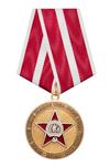 Медаль «100 лет Томскому ВВКУС» d 34 мм