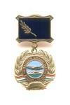 Знак «Ветеран гражданской авиации Таджикистана»