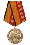 Медаль «Парад Победы. 24 июня» с бланком удостоверения