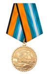 Медаль «За службу на подводной лодке «Волхов»