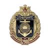 Знак «290 лет ТОФ» с бланком удостоверения