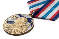 Медаль «350 лет Петру I» с бланком удостоверения